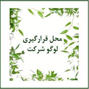 لوله پروفیل رضا