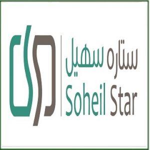 توسعه فناوری ستاره سهیل